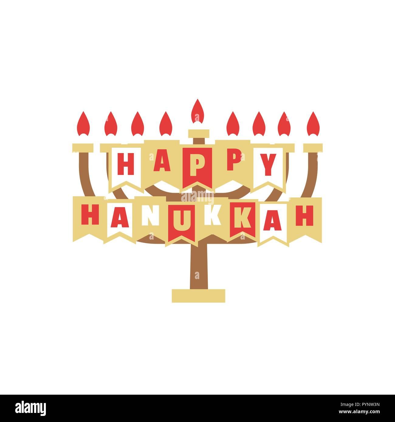 Happy Hanukkah holiday - Stock Image