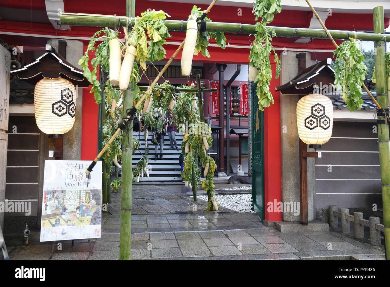 KYOTO, JAPAN - NOVEMBER 27, 2016: Seiganji Temple decorated with daikon (Japanese radish) in Kyoto to celebrate 300th anniversary of Ito Jakuchu artwo - Stock Image