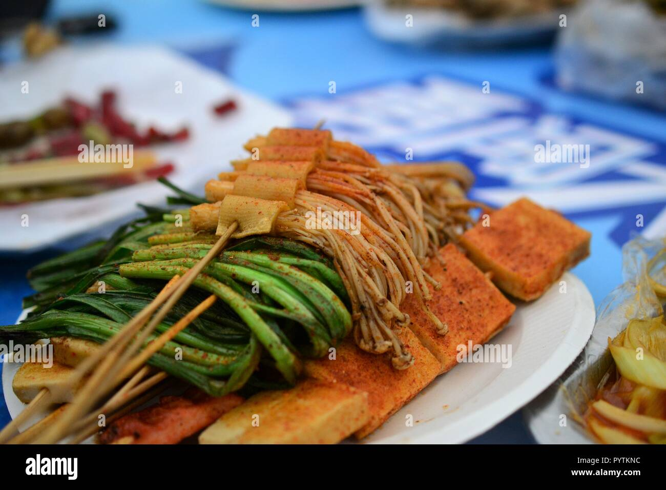 Xinjiang Cuisine Stock Photos Xinjiang Cuisine Stock Images Alamy
