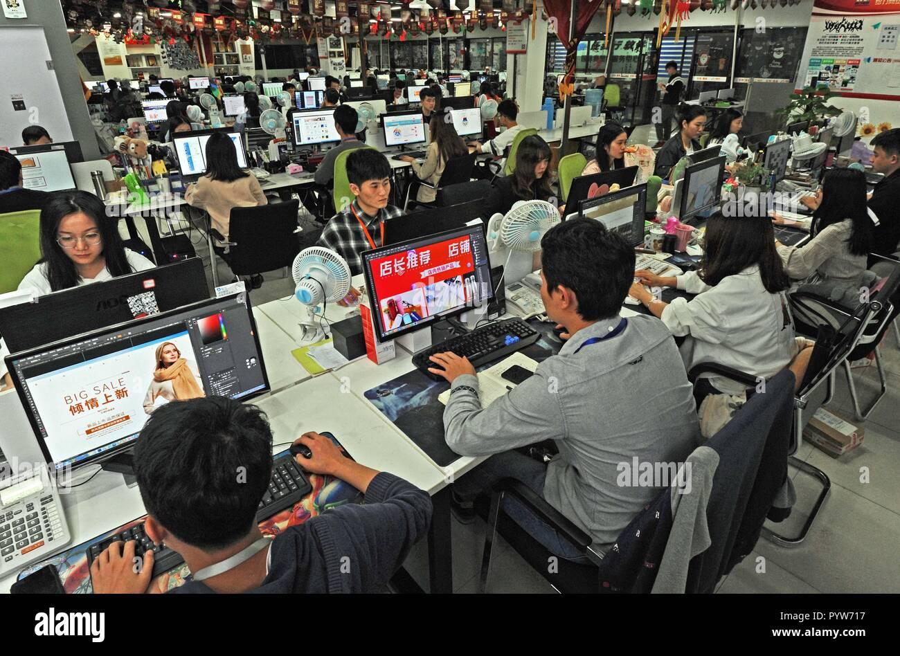 181030) -- YIWU, Oct  30, 2018 (Xinhua) -- Staff members