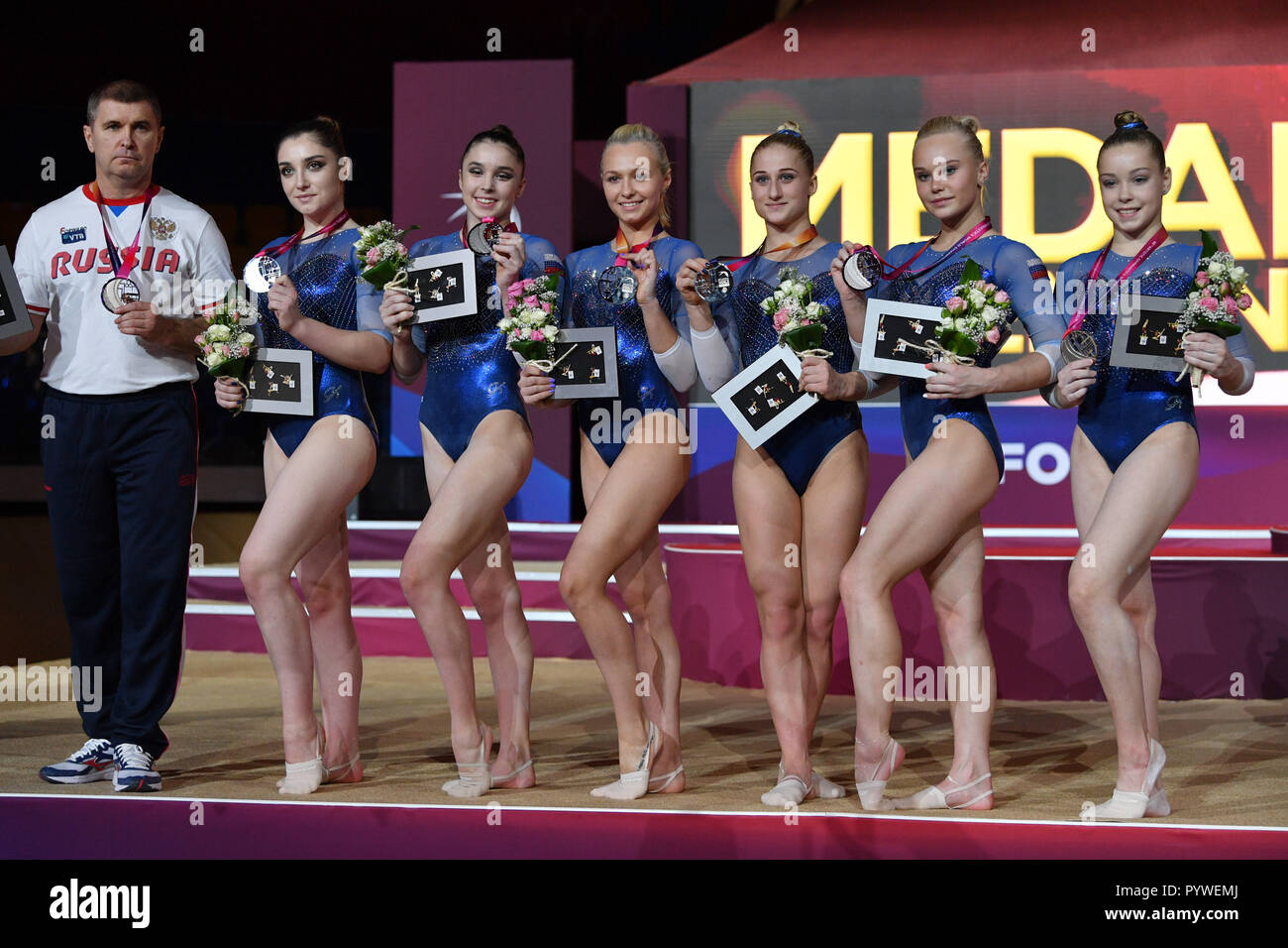 Doha, Qatar  30th Oct, 2018  Russia team group (RUS), October 30