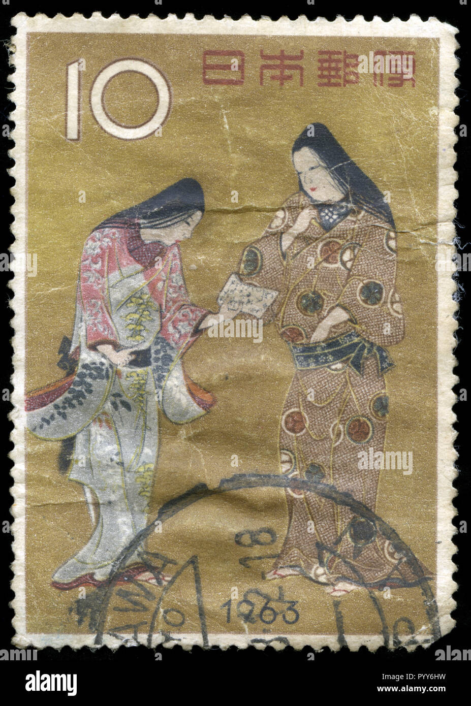 Postmarked stamp from Japan in the  Philatelic Week 1963 series - Stock Image
