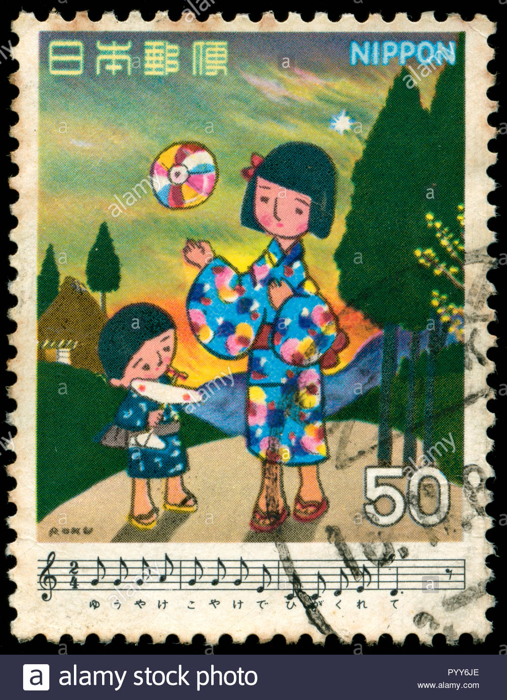 Postmarked stamp from Japan in the Japanese Songs (1st series) issued in 1979 - Stock Image