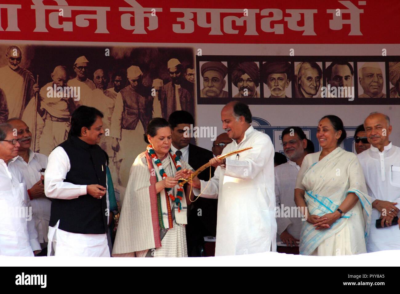 Gurudas Kamat presented sword to Sonia Gandhi, Shivaji Park, Mumbai, Maharashtra, India, Asia Stock Photo