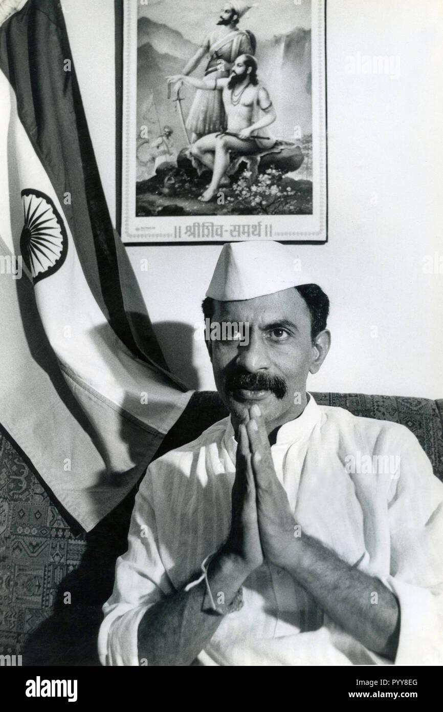 Arun Gawli Indian politician and underworld don, Mumbai, Maharashtra, India, 1900s - Stock Image