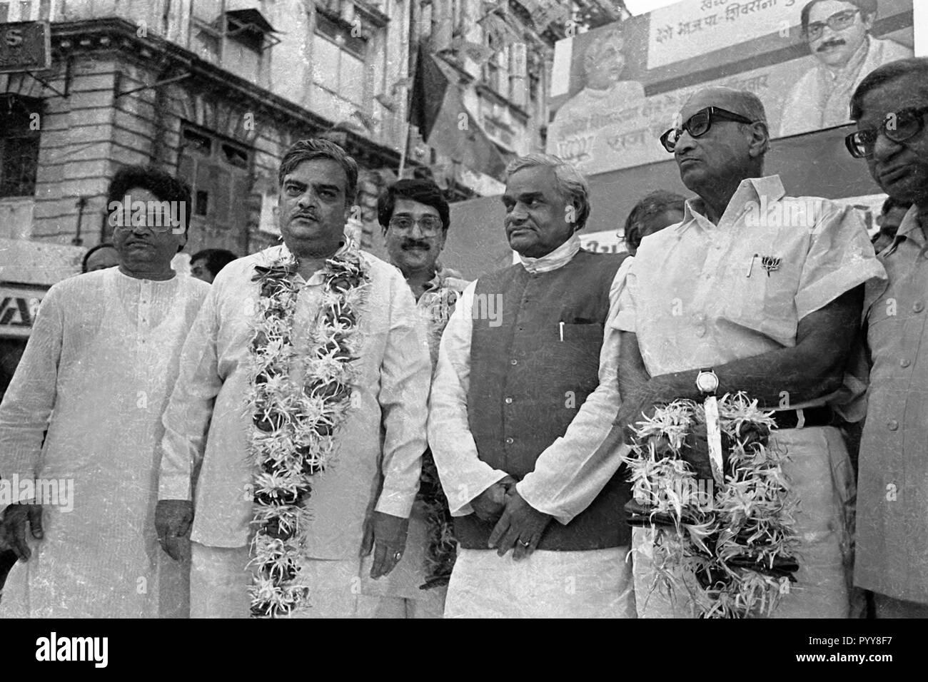 Former Prime Minister of India Atal Bihari Vajpayee, Mumbai, Maharashtra, India, Asia, 1900s - Stock Image
