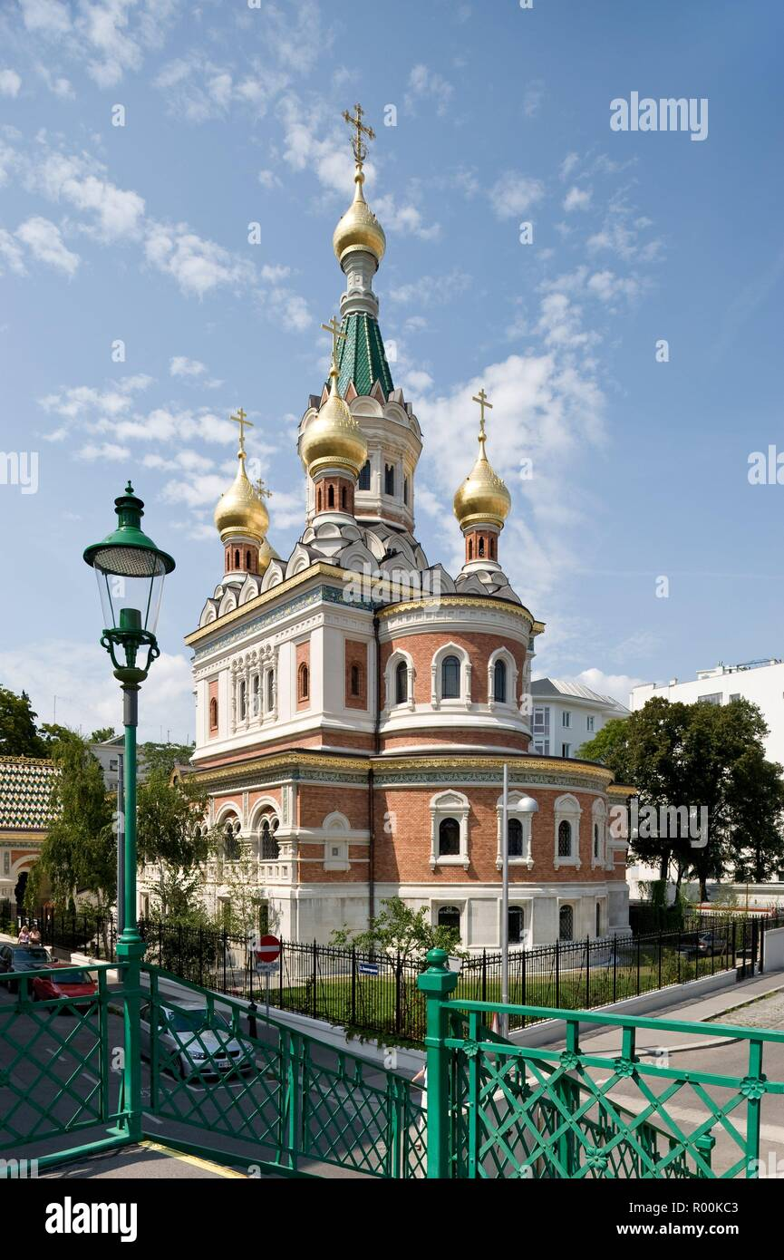 russisch orthodoxe kirche stock photos russisch. Black Bedroom Furniture Sets. Home Design Ideas
