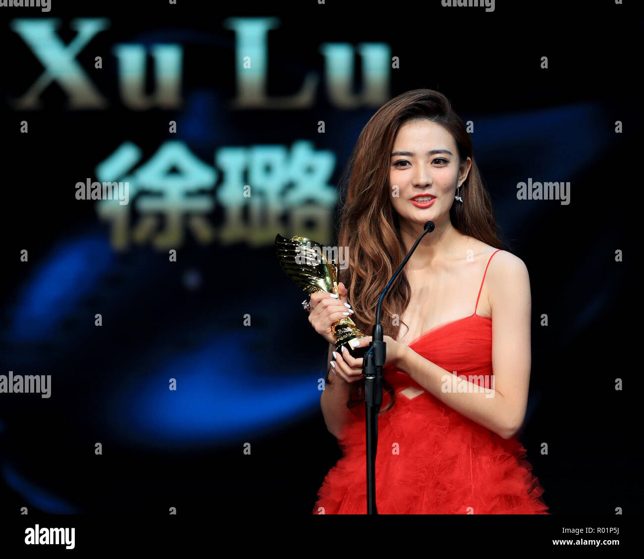 Los Angeles, USA. 30th Oct, 2018. Actress Xu Lu who won the Best New Actress Award, receives the trophy during the awarding ceremony of the 14th Chinese American Film Festival (CAFF) in Los Angeles, the United States, Oct. 30, 2018. The 14th Chinese American Film Festival (CAFF) kicked off Tuesday at the Ricardo Montalban Theater in Hollywood in the U.S. city of Los Angeles. Credit: Li Ying/Xinhua/Alamy Live News - Stock Image