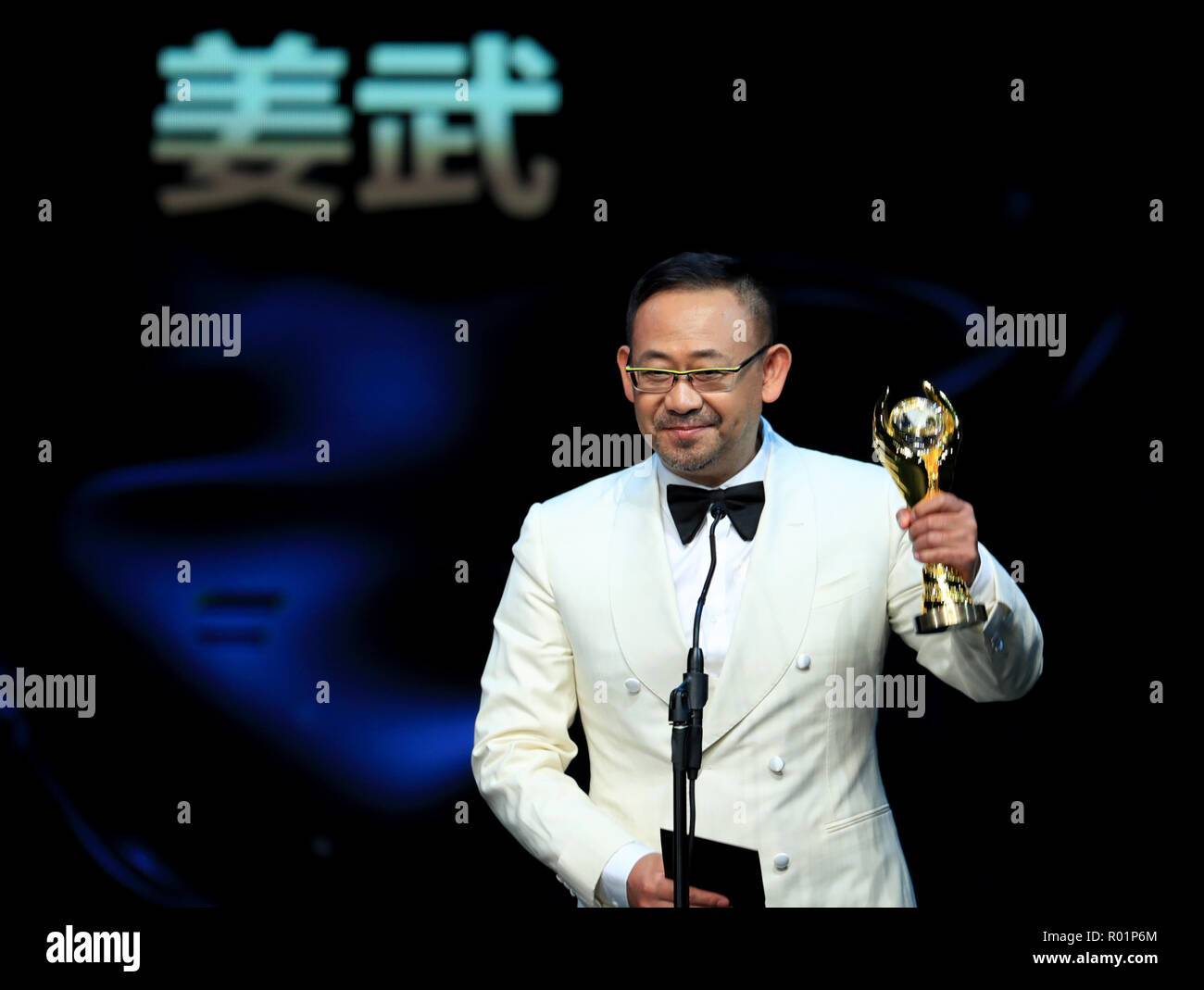 Los Angeles, USA. 30th Oct, 2018. Actor Jiang Wu who won the award of Best Actor in a Supporting Role, receives the trophy during the awarding ceremony of the 14th Chinese American Film Festival (CAFF) in Los Angeles, the United States, Oct. 30, 2018. The 14th Chinese American Film Festival (CAFF) kicked off Tuesday at the Ricardo Montalban Theater in Hollywood in the U.S. city of Los Angeles. Credit: Li Ying/Xinhua/Alamy Live News - Stock Image