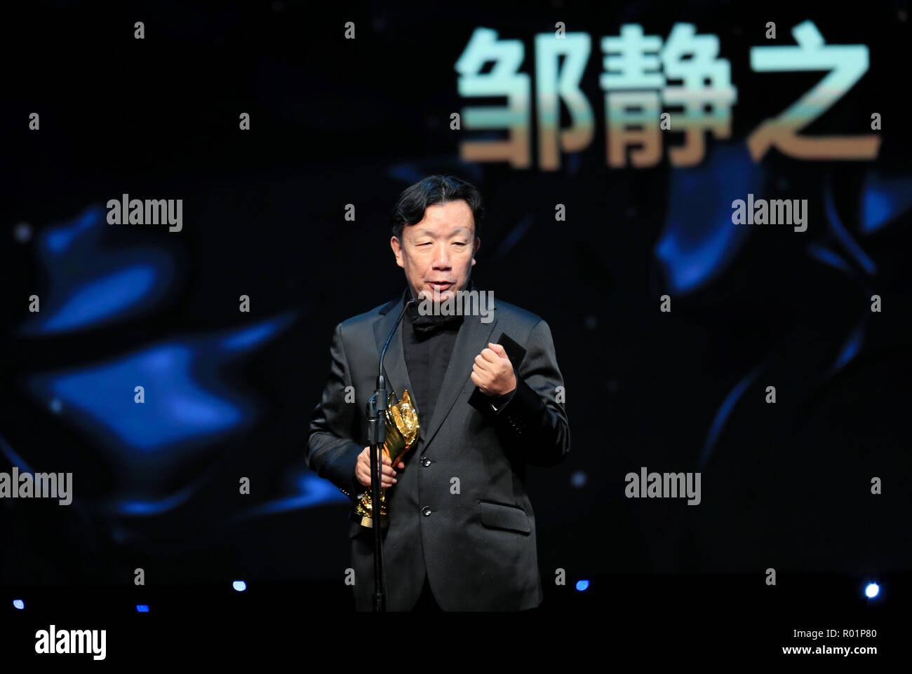 Los Angeles, USA. 30th Oct, 2018. Writer Zou Jingzhi who won the Outstanding Achievement Award, receives the trophy during the awarding ceremony of the 14th Chinese American Film Festival (CAFF) in Los Angeles, the United States, Oct. 30, 2018. The 14th Chinese American Film Festival (CAFF) kicked off Tuesday at the Ricardo Montalban Theater in Hollywood in the U.S. city of Los Angeles. Credit: Li Ying/Xinhua/Alamy Live News - Stock Image