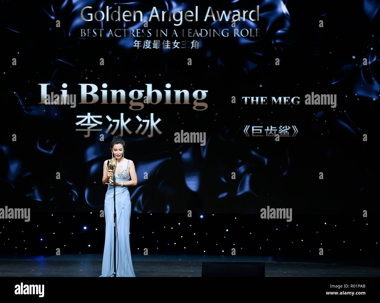 (181031) -- LOS ANGELES, Oct. 31, 2018 (Xinhua) -- Actress Li Bingbing who won the Best Actress Award, receives the trophy during the awarding ceremony of the 14th Chinese American Film Festival (CAFF) in Los Angeles, the United States, Oct. 30, 2018. The 14th Chinese American Film Festival (CAFF) kicked off Tuesday at the Ricardo Montalban Theater in Hollywood in the U.S. city of Los Angeles. (Xinhua/Li Ying)(rh) - Stock Image