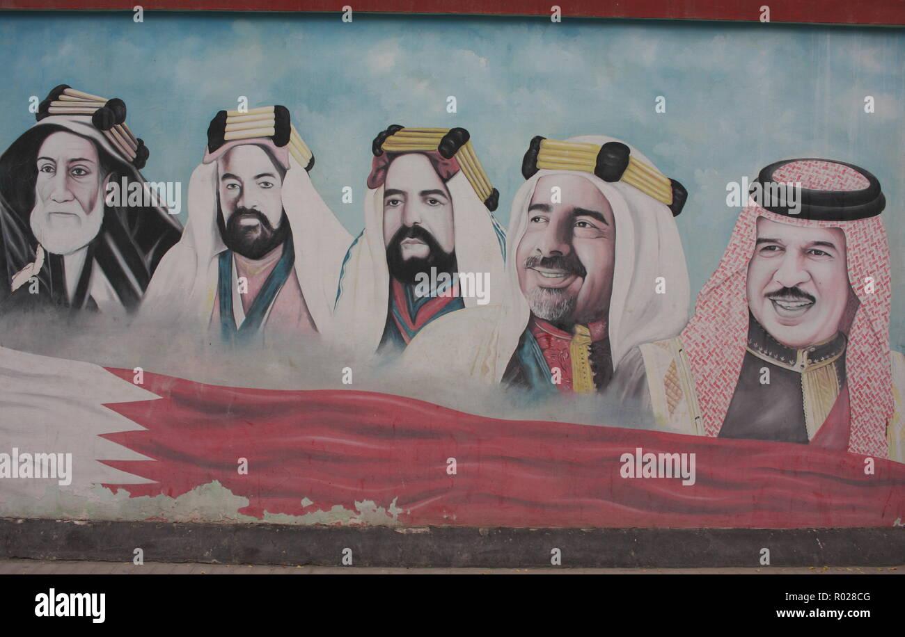 Rulers of Bahrain: Isa bin Ali Al Khalifa, Hamad bin Isa Al Khalifa, Salman bin Hamad Al Khalifa, Isa bin Salman Al Khalifa, Hamad bin Isa Al Khalifa - Stock Image