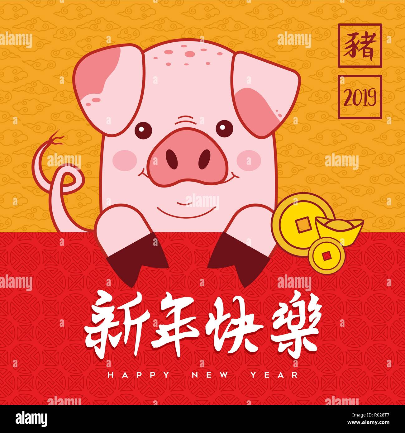 chinese new year of the pig 2019 greeting card illustration with