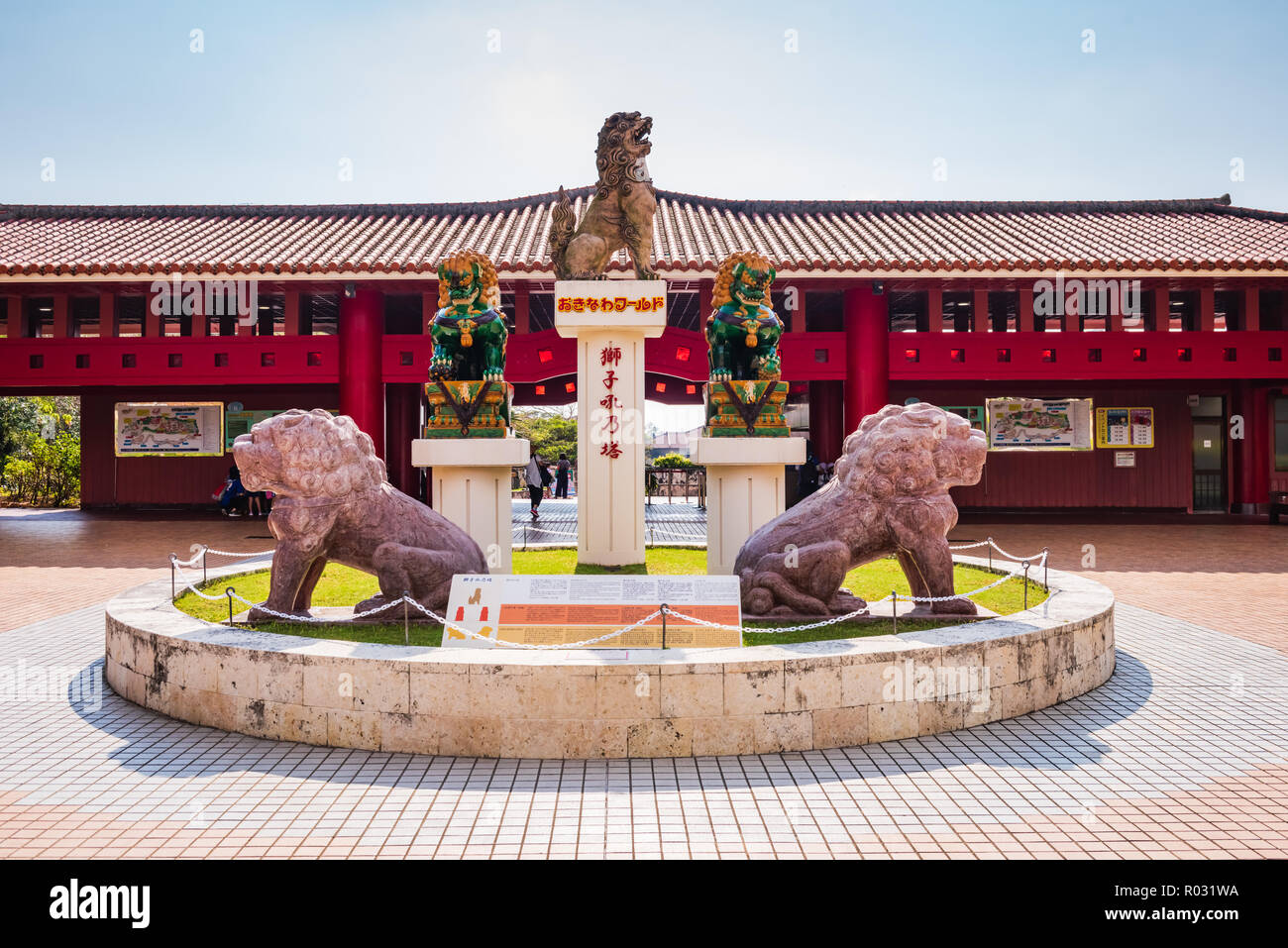 Okinawa / Japan - October 9, 2018: Okinawa World is a theme park focusing on Okinawan culture. It features Gyokusendo Cave, a craft village, and cultu Stock Photo