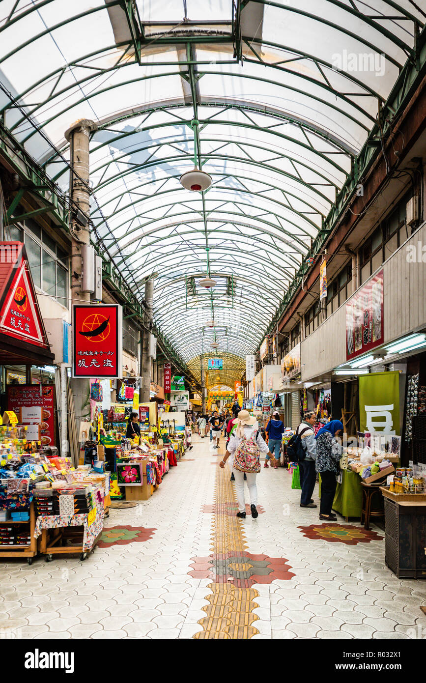 Okinawa / Japan - October 9, 2018: Central produce, meat, fish and general merchandise market in Naha. - Stock Image