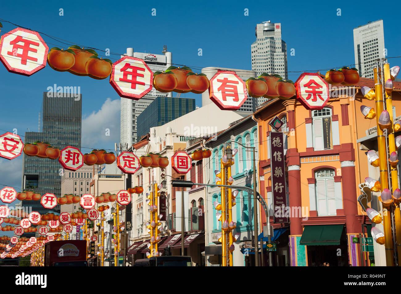 Singapore, Republic of Singapore, Colorful street scene in Chinatown - Stock Image