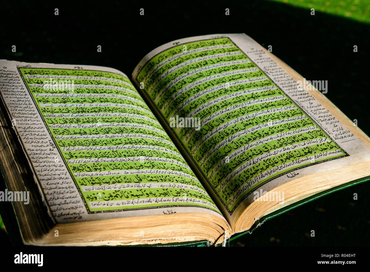 Recitation Stock Photos & Recitation Stock Images - Alamy
