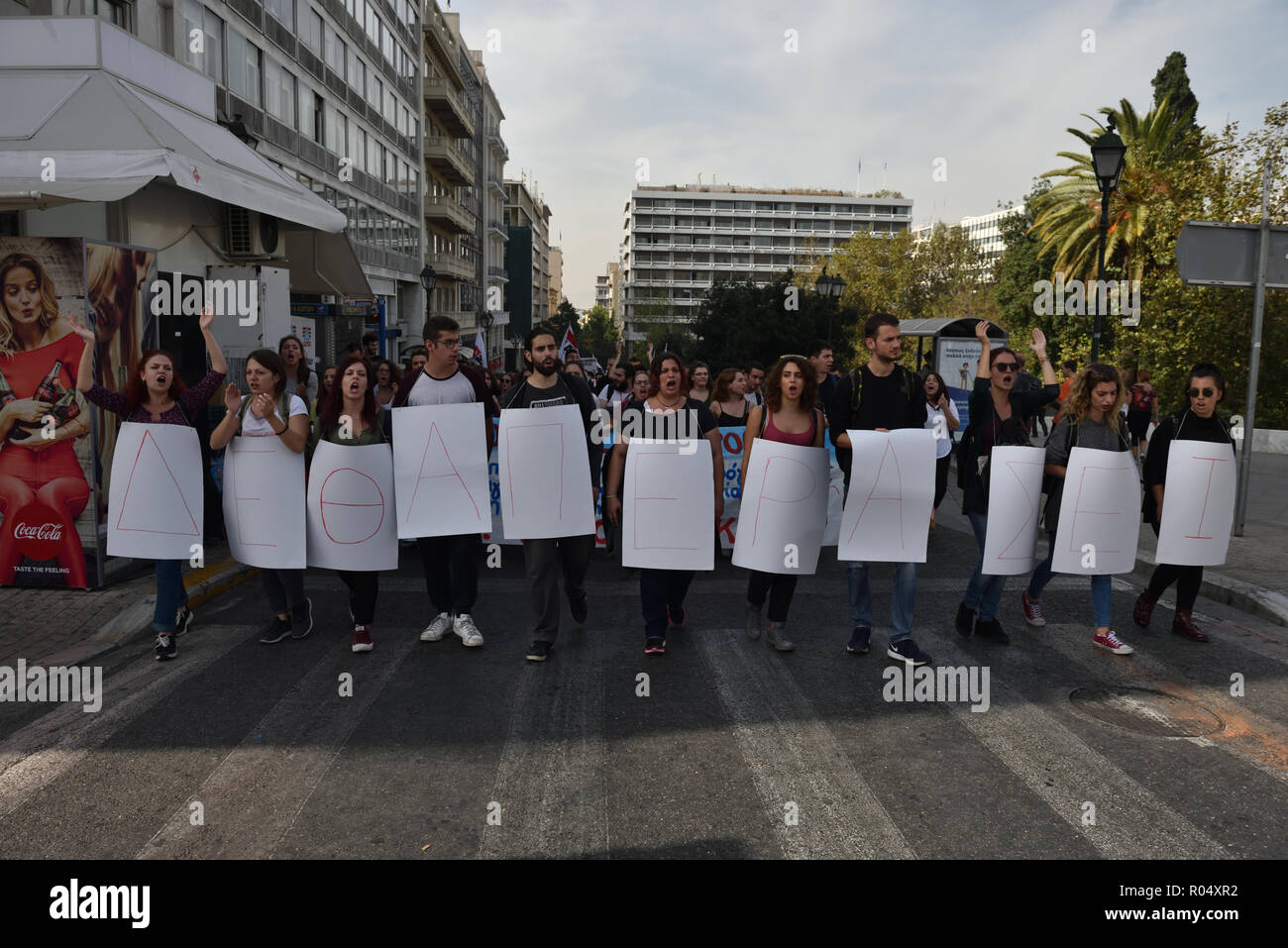 Athens, Greece. 1st Nov 2018.  Students protest against reforms in the education system in Athens, Greece. Credit: Nicolas Koutsokostas/Alamy Live News. - Stock Image