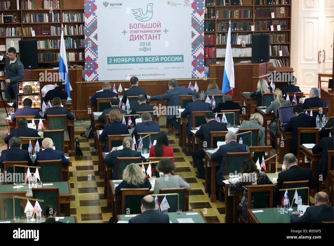 Moscow, Russia. 02nd Nov, 2018. MOSCOW, RUSSIA - NOVEMBER 2, 2018: People take an annual ethnographic competence test, Big Ethnographic Dictation, at Pashkov House of the Russian State Library (RSL); organised by Russia's Federal Agency for Ethnic Affairs, the test is held annually across Russia and abroad to increase the awareness of Russia's diverse ethnic composition and cultural heritage. Sergei Bobylev/TASS Credit: ITAR-TASS News Agency/Alamy Live News - Stock Image