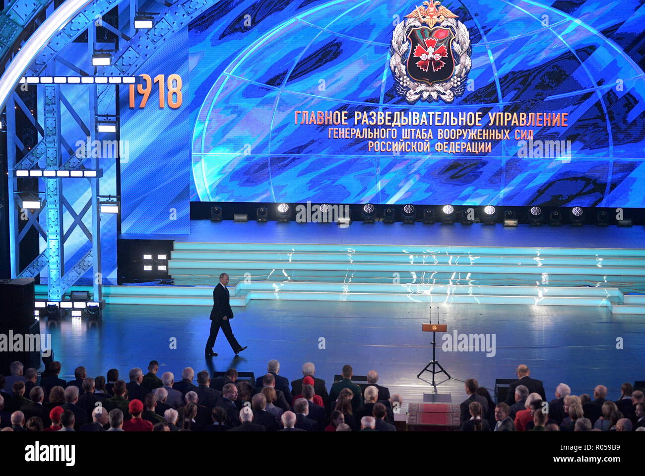 Moscow, Russia. 02nd Nov, 2018. MOSCOW, RUSSIA - NOVEMBER 2, 2018: Russia's President Vladimir Putin attends an event marking the 100th birthday of the Main Directorate of the Russian Armed Forces' General Staff at the Russian Army Theatre on Day of Military Intelligence Officer. Alexei Druzhinin/Russian Presidential Press and Information Office/TASS Credit: ITAR-TASS News Agency/Alamy Live News - Stock Image