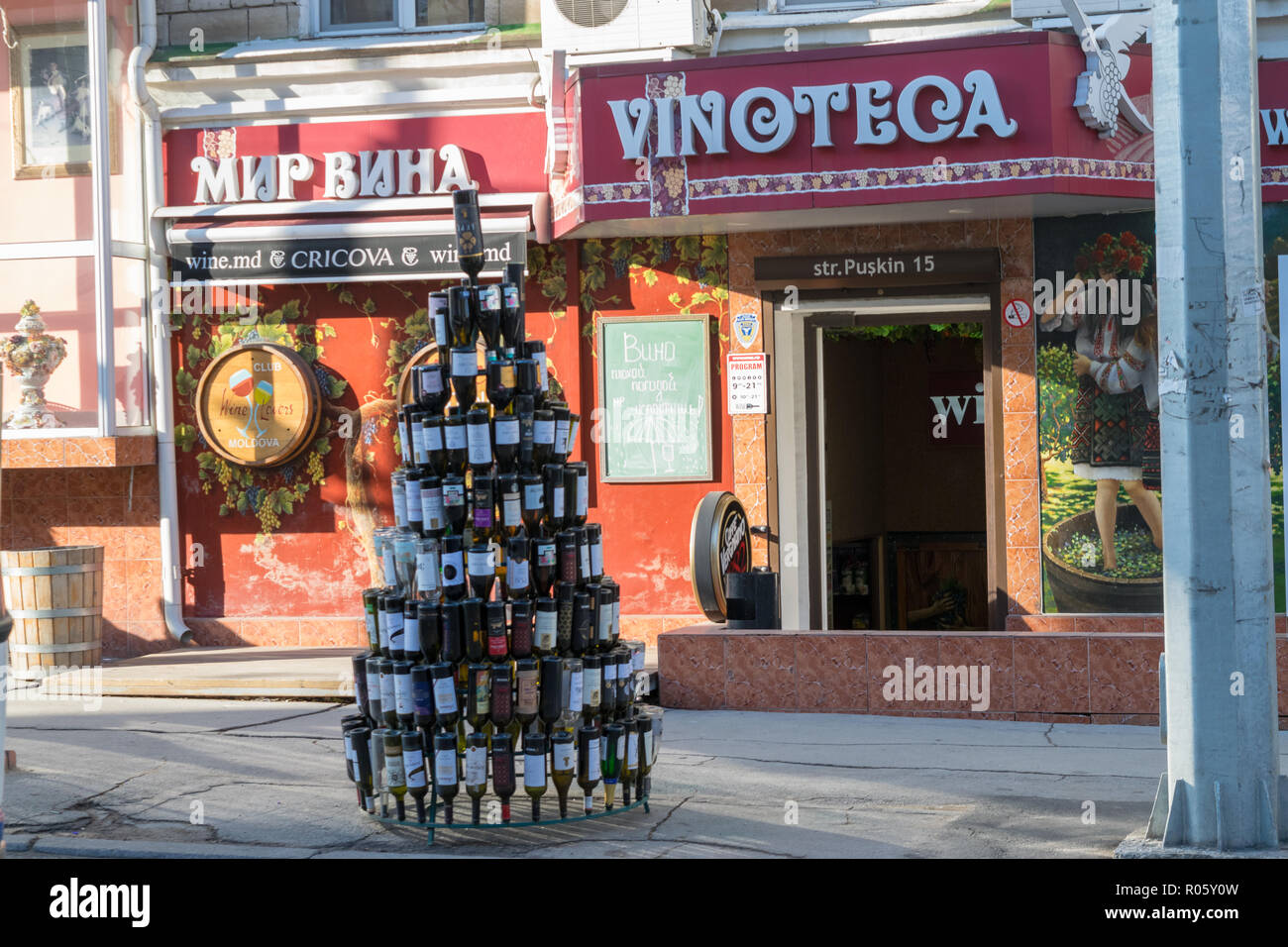 CHISINAU, MOLDOVA - 31 DECEMBER, 2017: A Christmass tree made out of wine bootles in font of a wine store in Chisinau, Moldova. - Stock Image