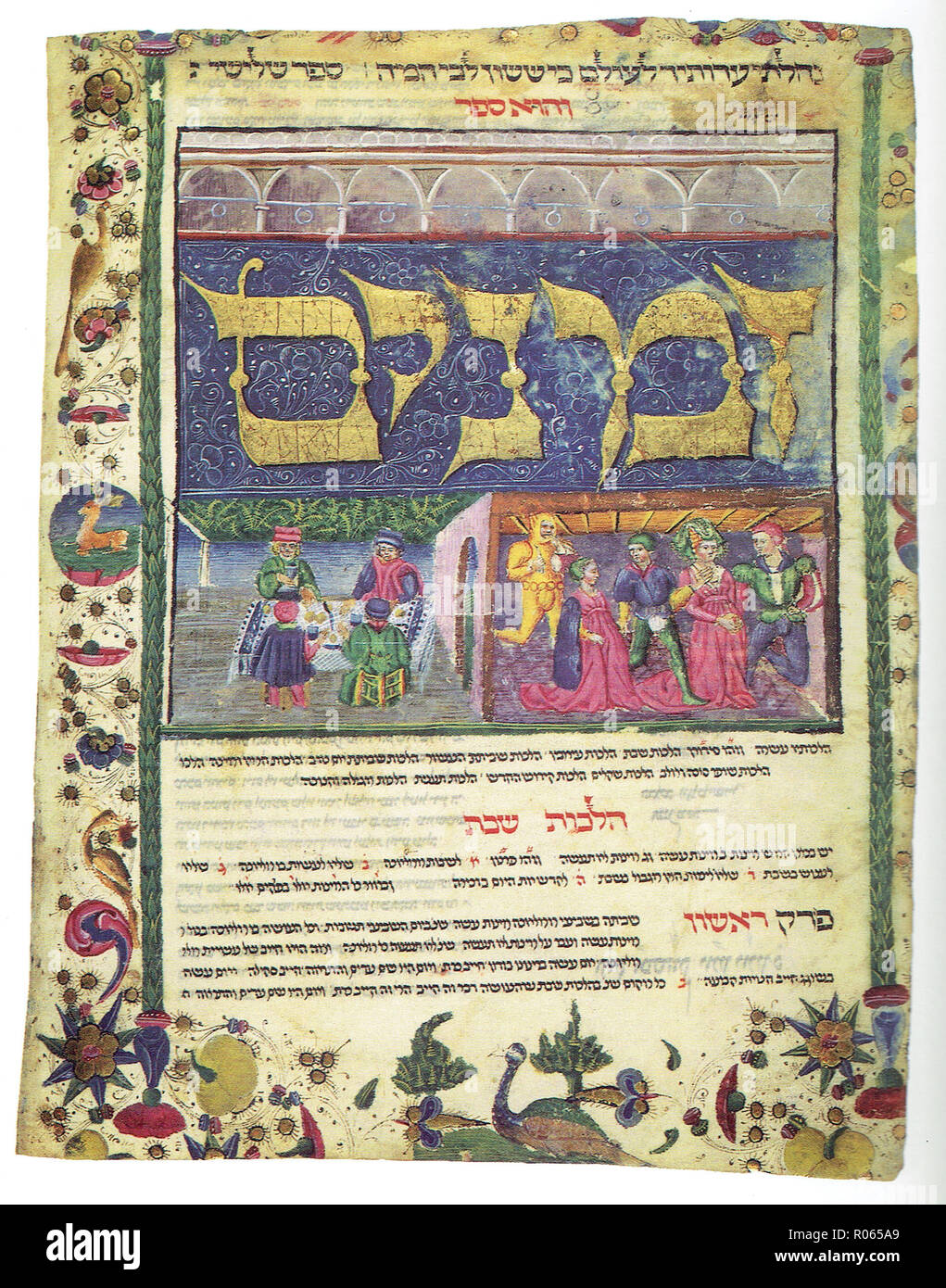6342. Rabbi Moshe Ben Maymon, Rambam, Mishneh Torah, Italy mid 15th. C. Stock Photo