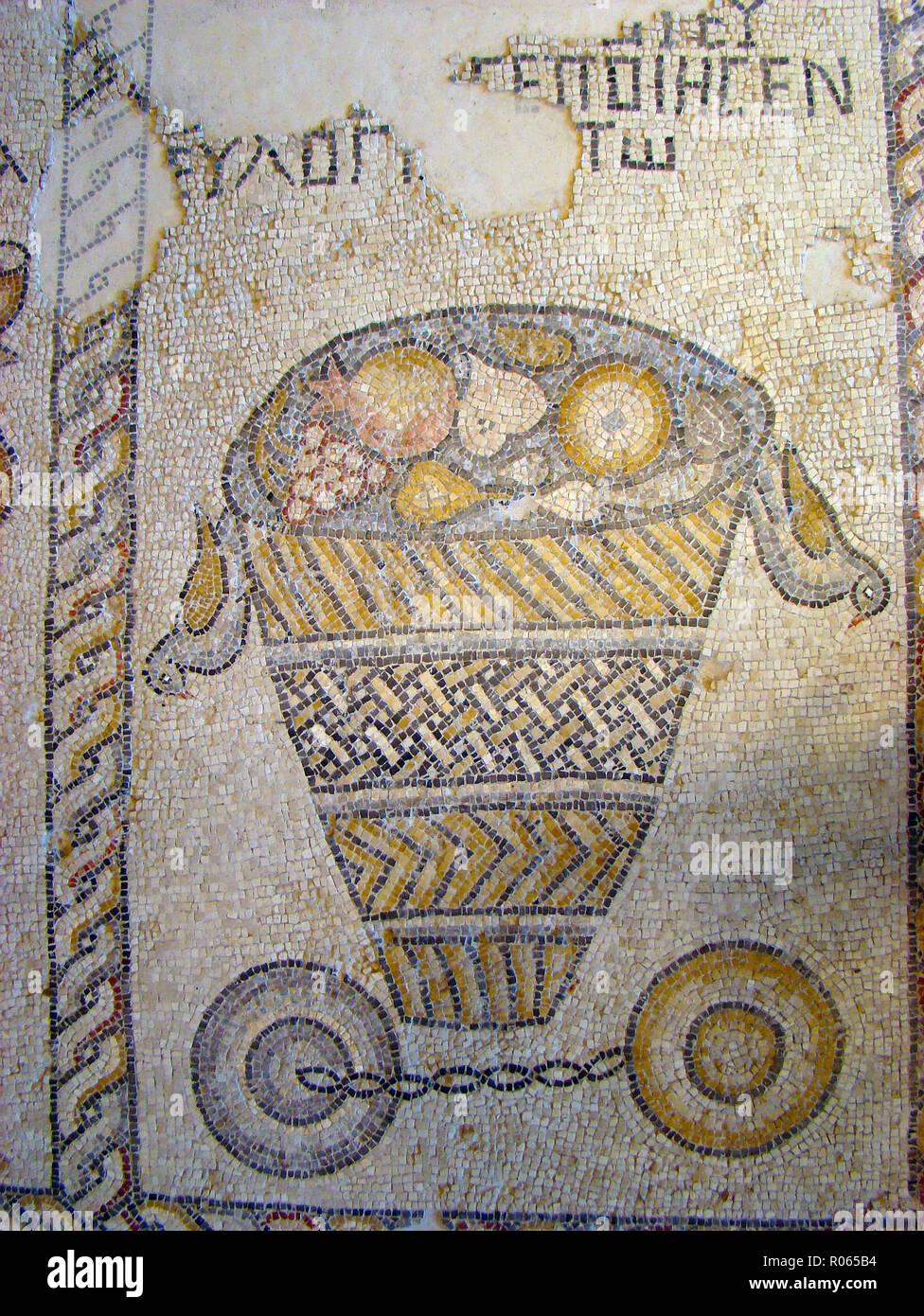 6346. Sepphoris synagogue mosaic depicting a fruit basket and cymbals. Stock Photo