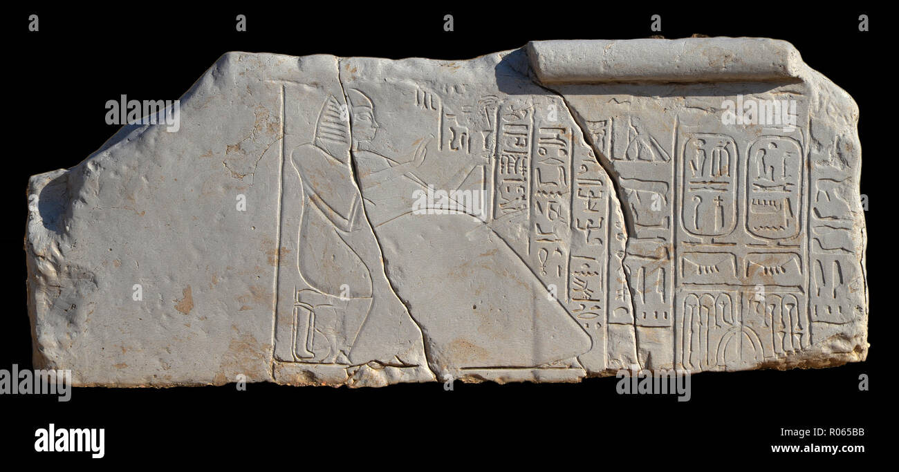 6349. Egyptian stele dating c. 12th. C. BC. found in Beth Shean (Israel). The hieroglyphic inscription commemorates the crushing of a rebellion in Canaan by Pharaoh Seti I. Stock Photo