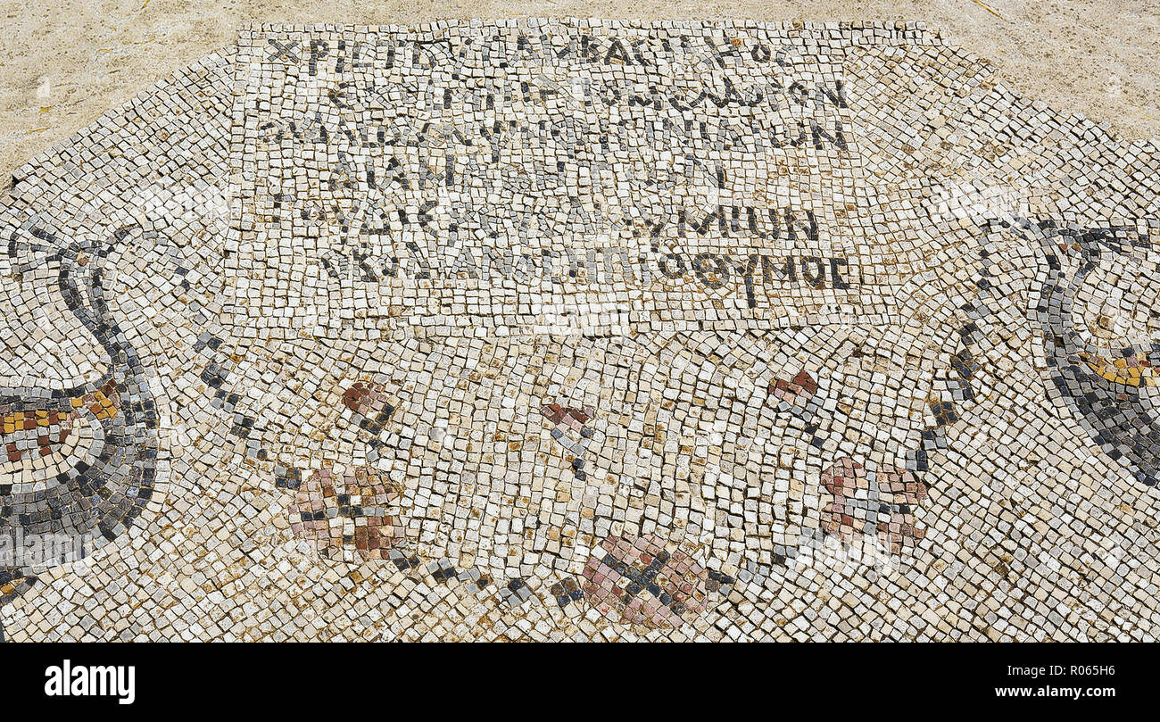 6385. Beth Govrin mosaic floor, Greek inscription,  late Roman Stock Photo