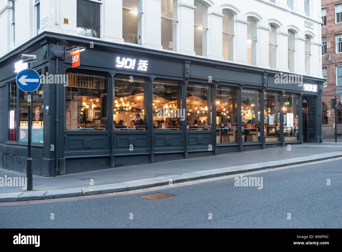 Branch of the Yo! Japanese street food and sushi restaurant in central Glasgow, Scotland, UK - Stock Image