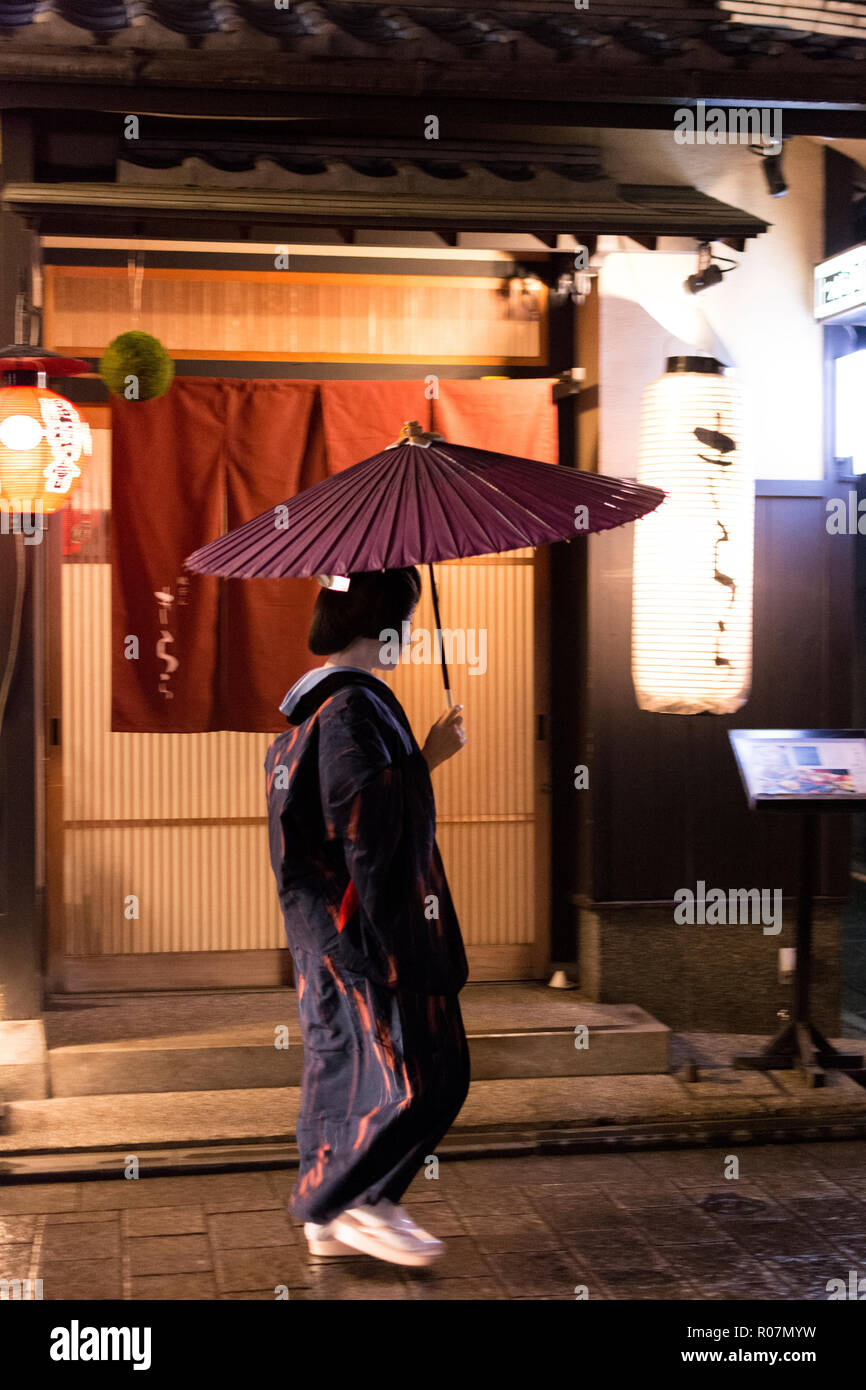 Geisha in Gion - Stock Image