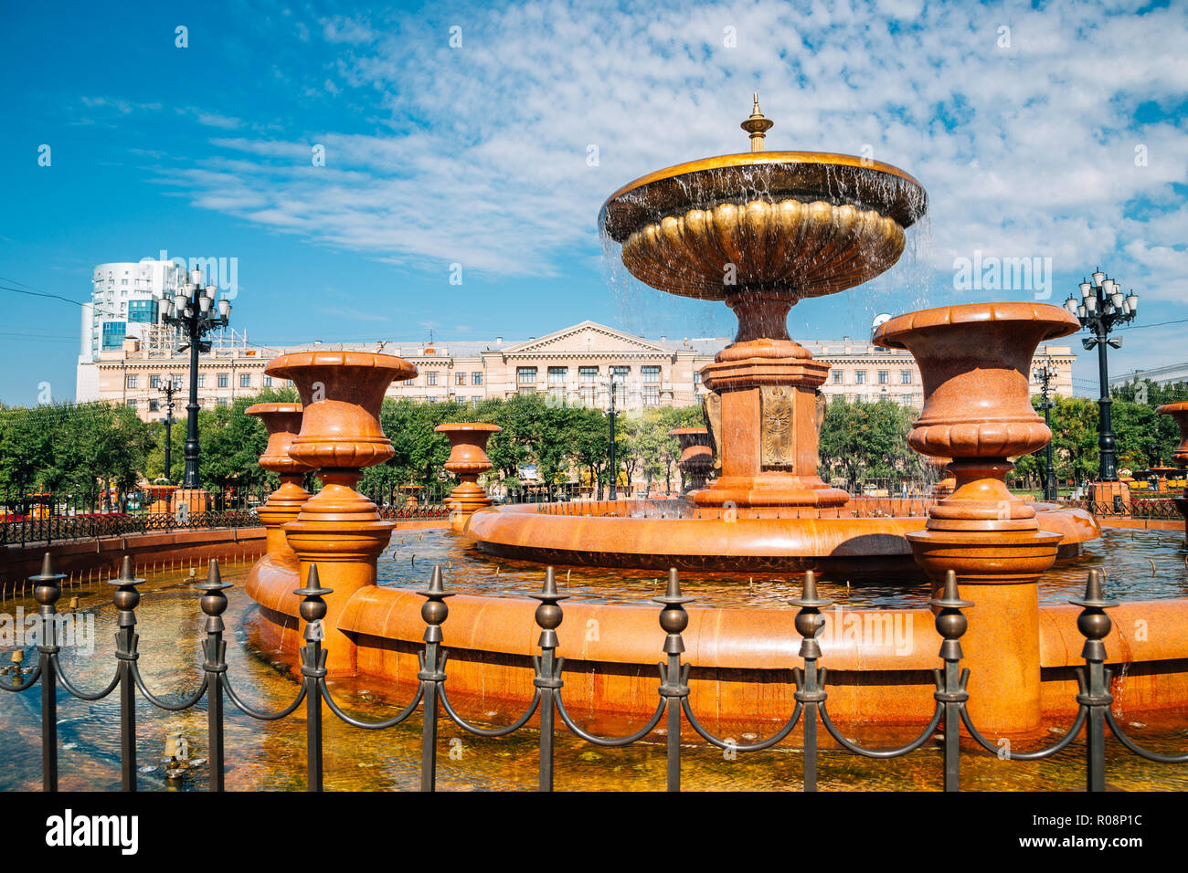 Lenin square fountain in Khabarovsk, Russia - Stock Image