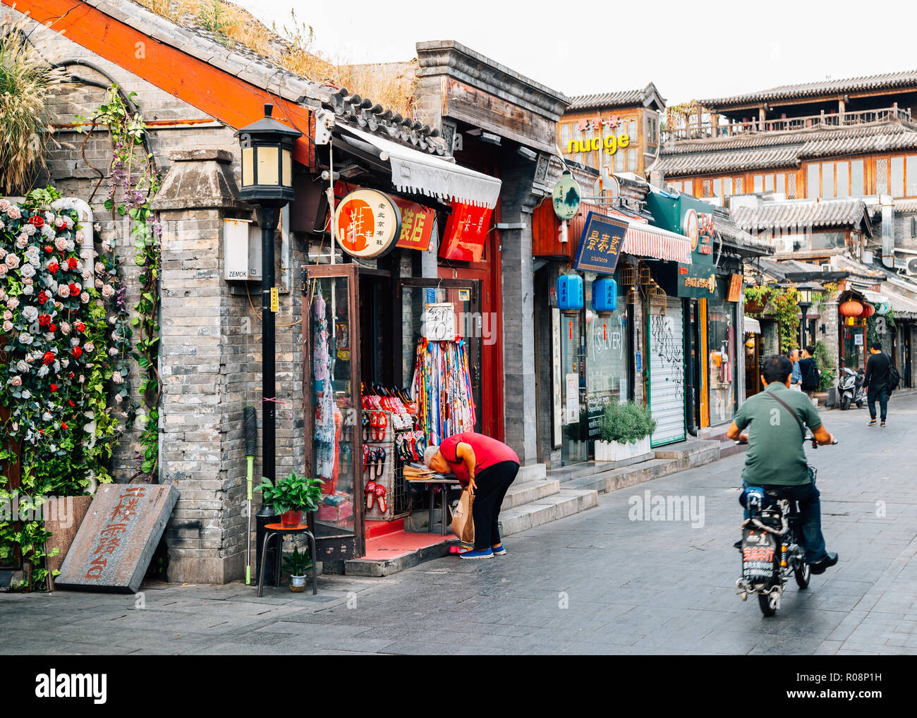 Beijing, China - September 20, 2018 : Yandai Byway, Chinese old street Hutong at Shichahai Stock Photo