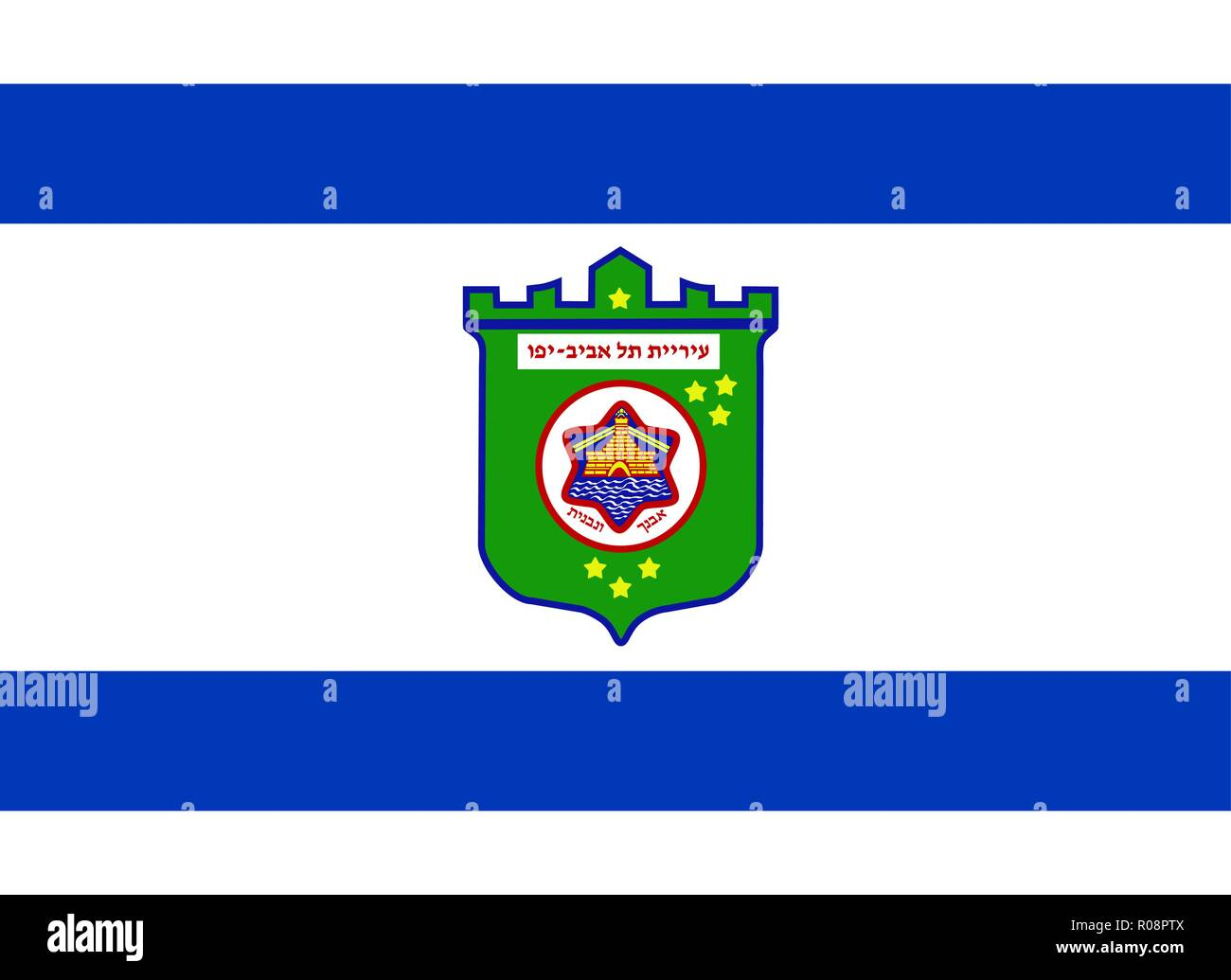 Simple flag of Tel Aviv. Correct size, proportion, colors - Stock Image