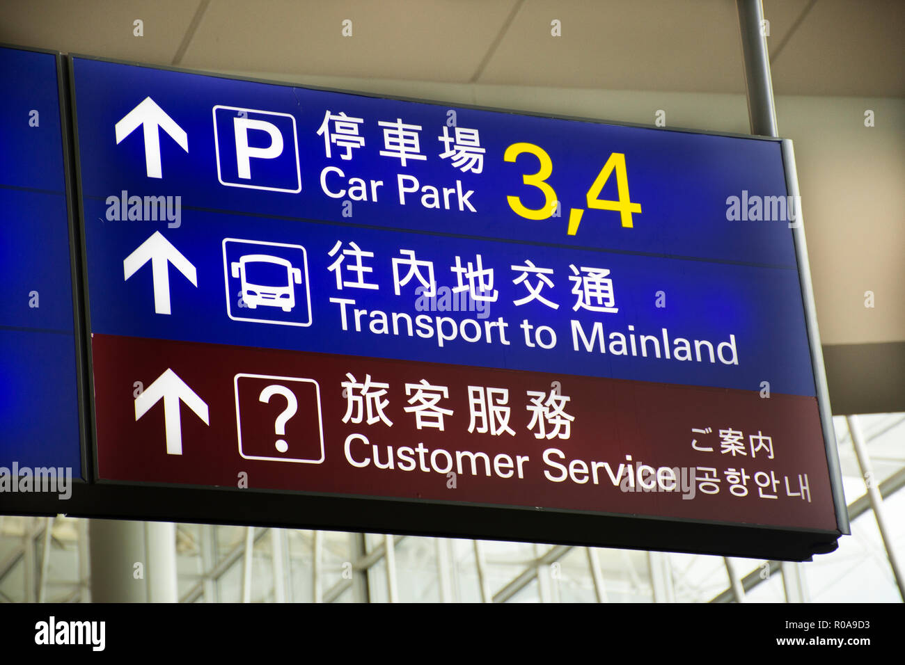 General and information board inside of Hong Kong International Airport or Chek Lap Kok Airport on September 3, 2018 in Hong Kong, China - Stock Image