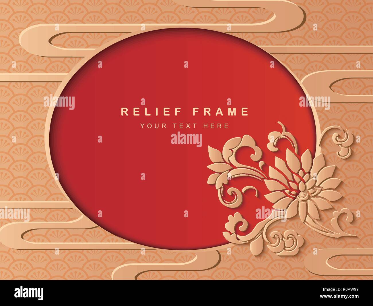 Oriental relief sculpture decoration frame botanic garden spiral curve vine flower and curve cloud abstract. Asian style ideal for greeting card or fe - Stock Image