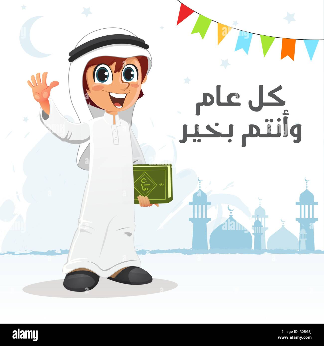 Illustration of Happy Muslim Arab Khaliji Boy Wearing Common Uniform, Djellaba Stock Vector
