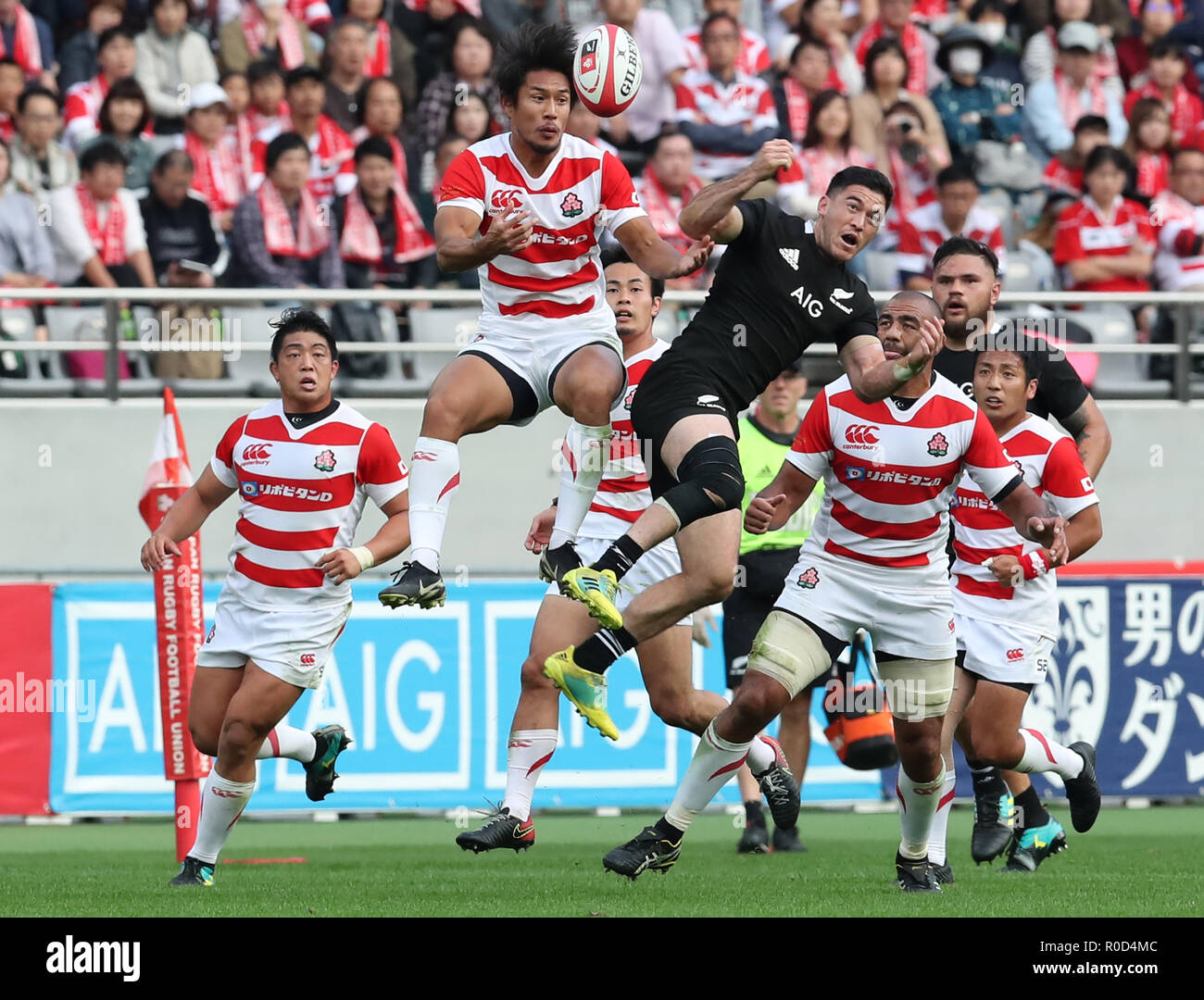 All Blacks Rugby Stock Photos & All Blacks Rugby Stock Images - Page