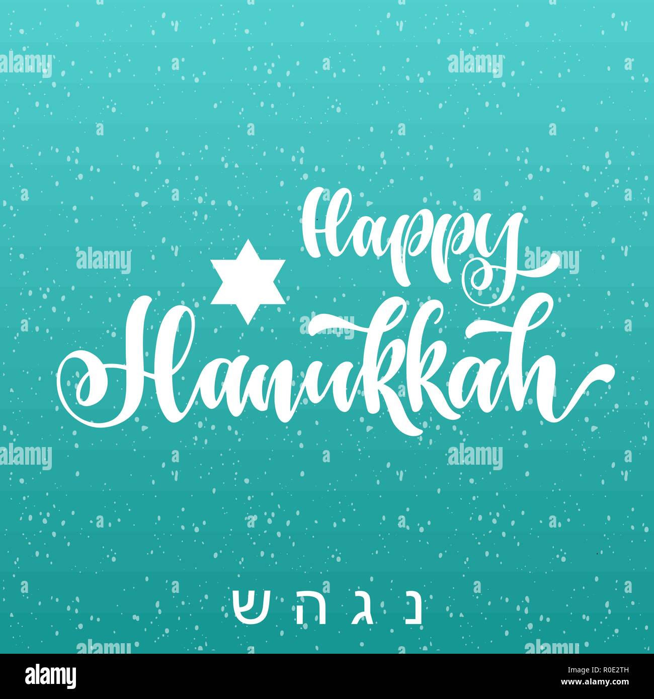 Happy hanukkah hand drawn lettering, dreidels and jewish stars.  Elements for invitations, posters, greeting cards. T-shirt design. Seasons Greetings. Stock Vector