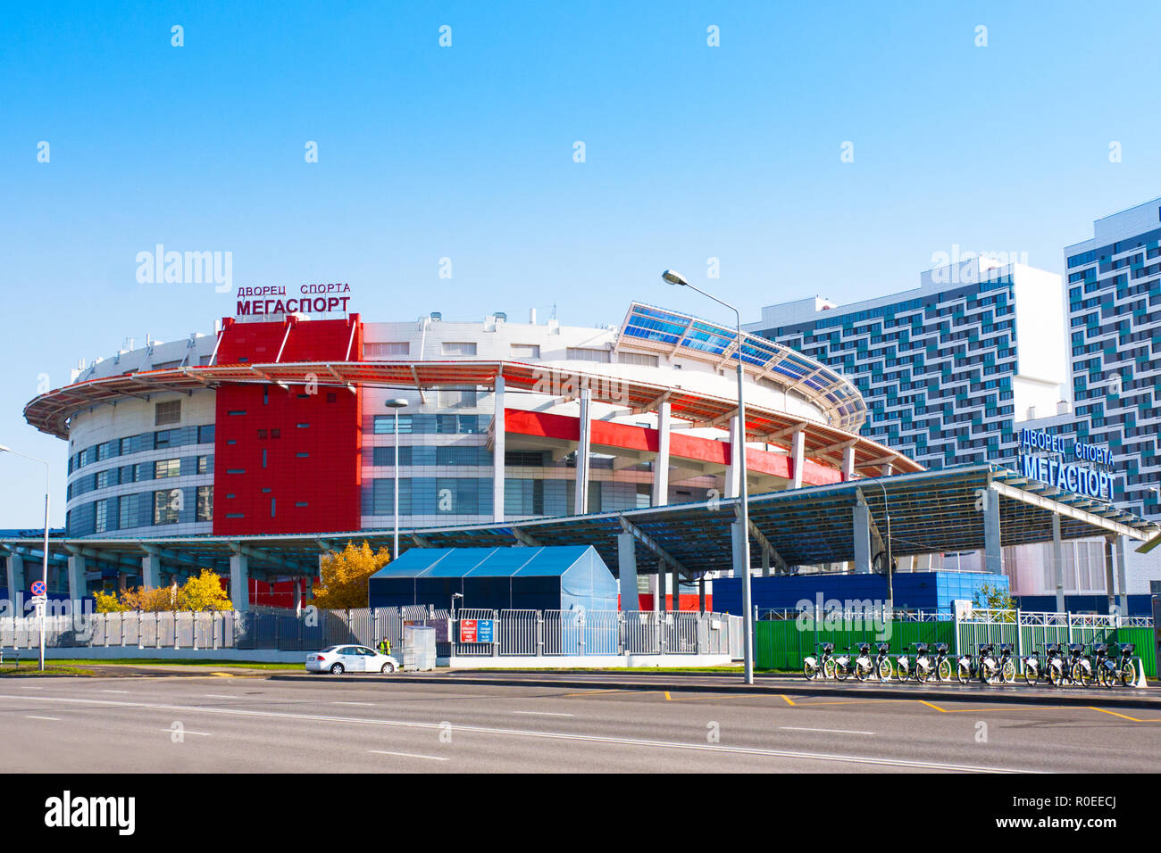Palace of Sports Megasport on Khodynka