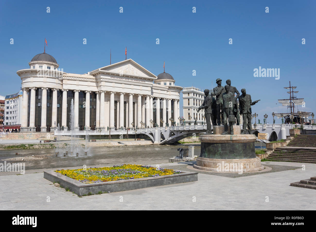 The Museum of Archaeology across River Vardar, Skopje, Skopje Region, Republic of Macedonia - Stock Image