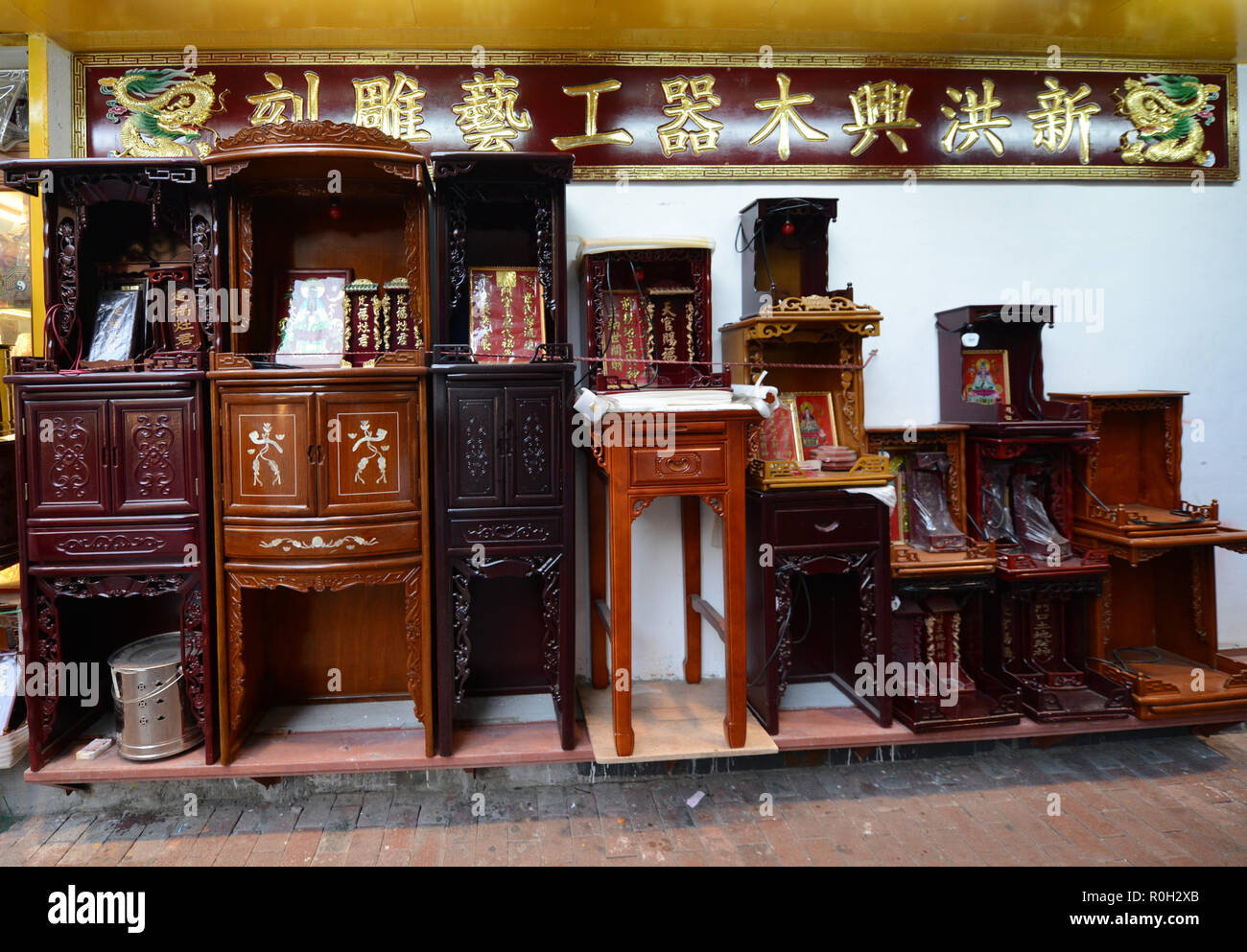 Traditional Chinese Furniture Displayed Outside A Shop In ...
