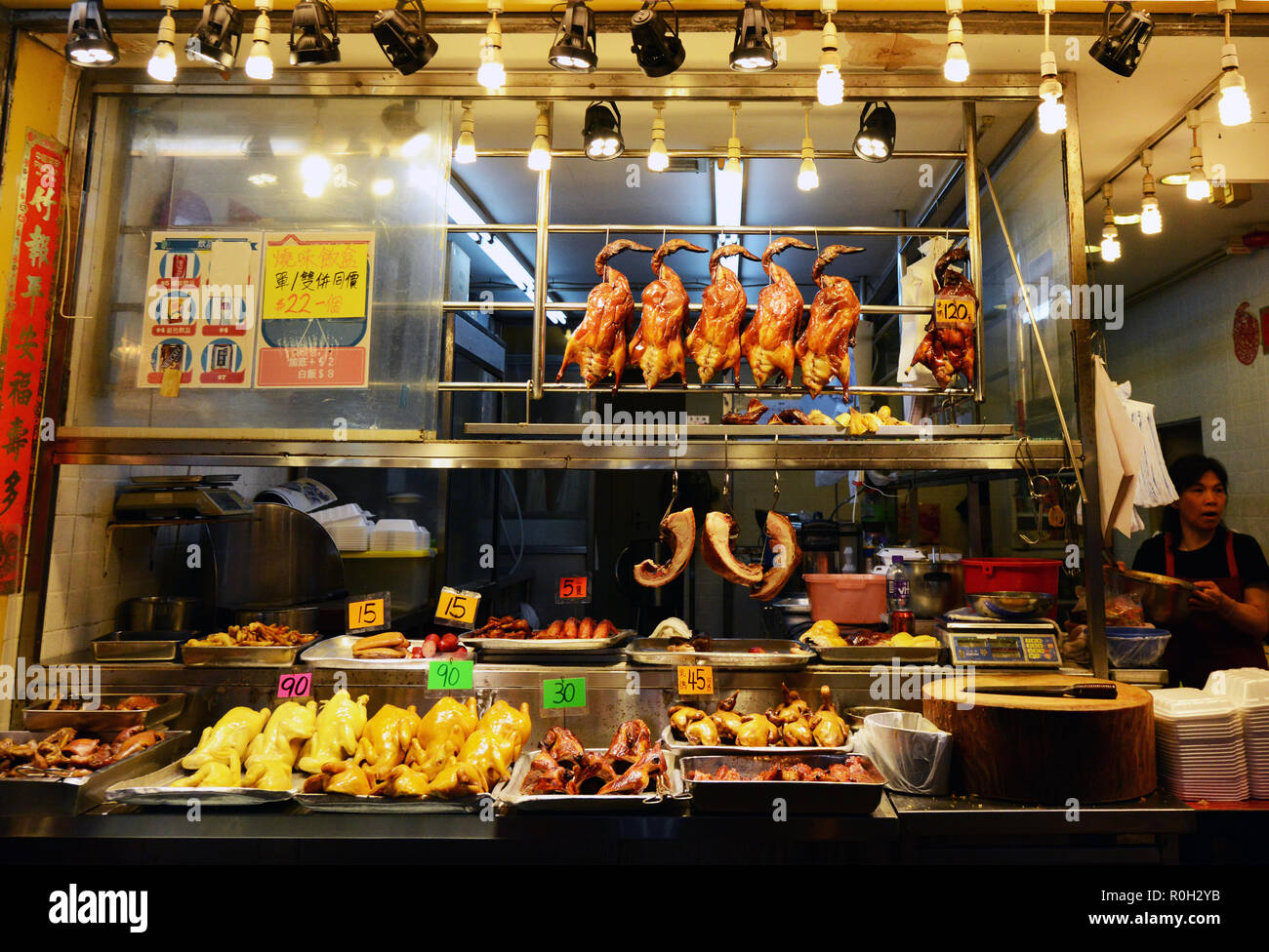 A Cantonese / Hong Kong restaurant in Mong Kok, Hong Kong. - Stock Image
