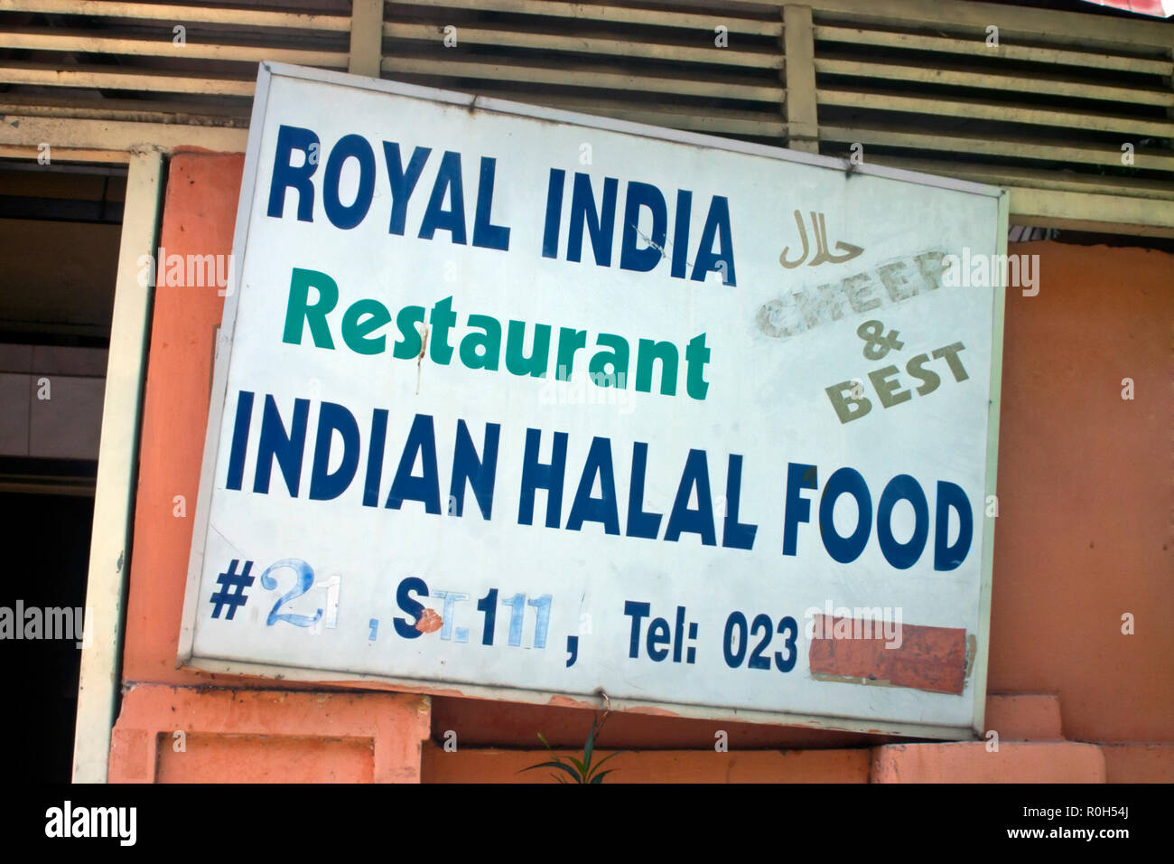 Restaurant With Halal Food High Resolution Stock Photography And Images Alamy
