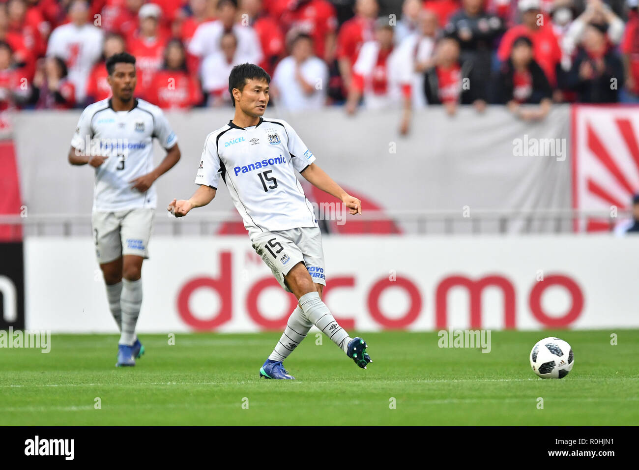 Yasuyuki Konno Gamba November 3 2018 Football Soccer 2018 J1 League Match Between Urawa Red Diamonds 1 3 Gamba Osaka At Saitama Stadium 2002 In Saitama Japan Photo By Aflo Stock Photo Alamy