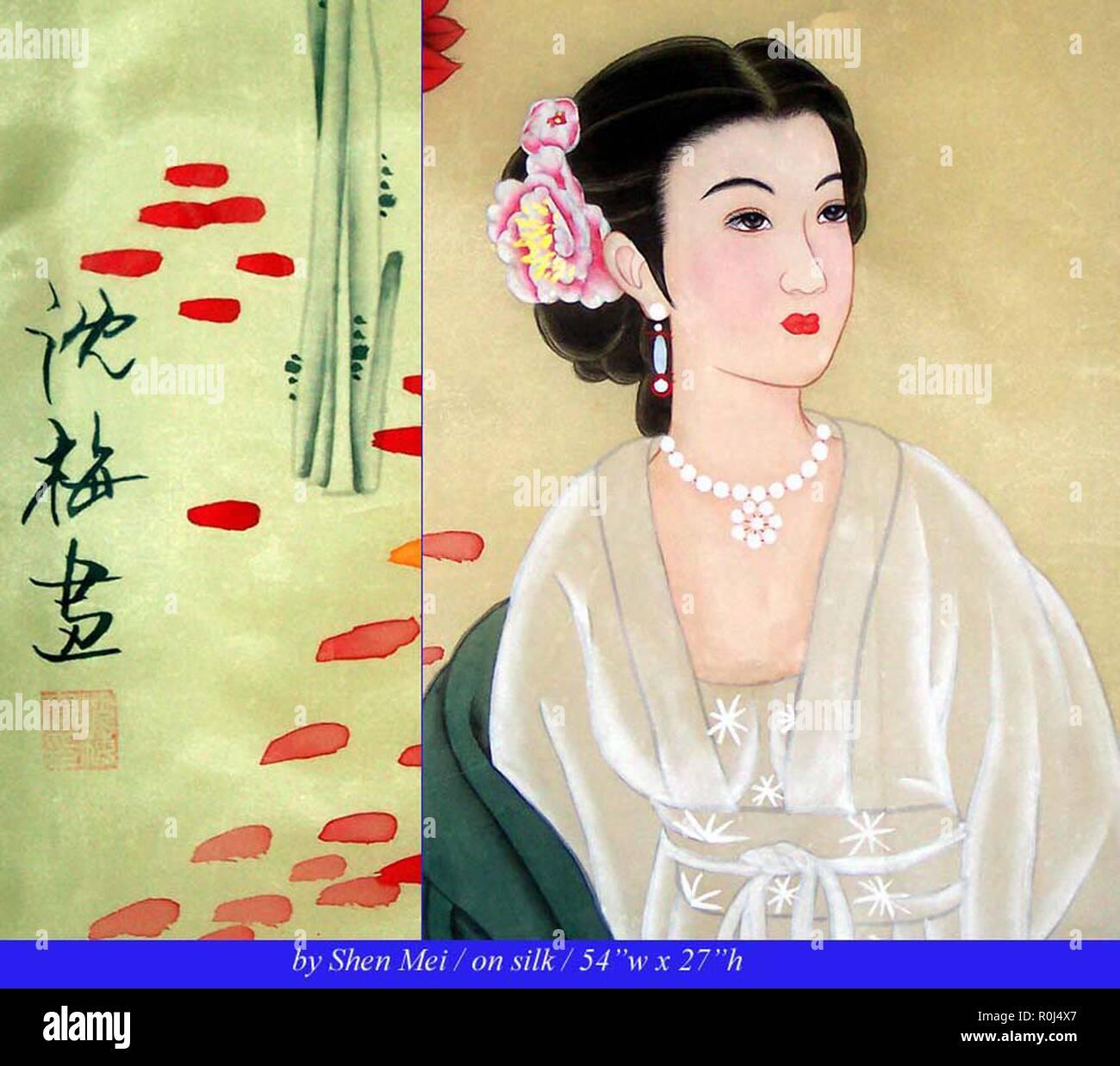 Beautiful Vintage Oriental Chinese Art Stock Photo 224133791 Alamy