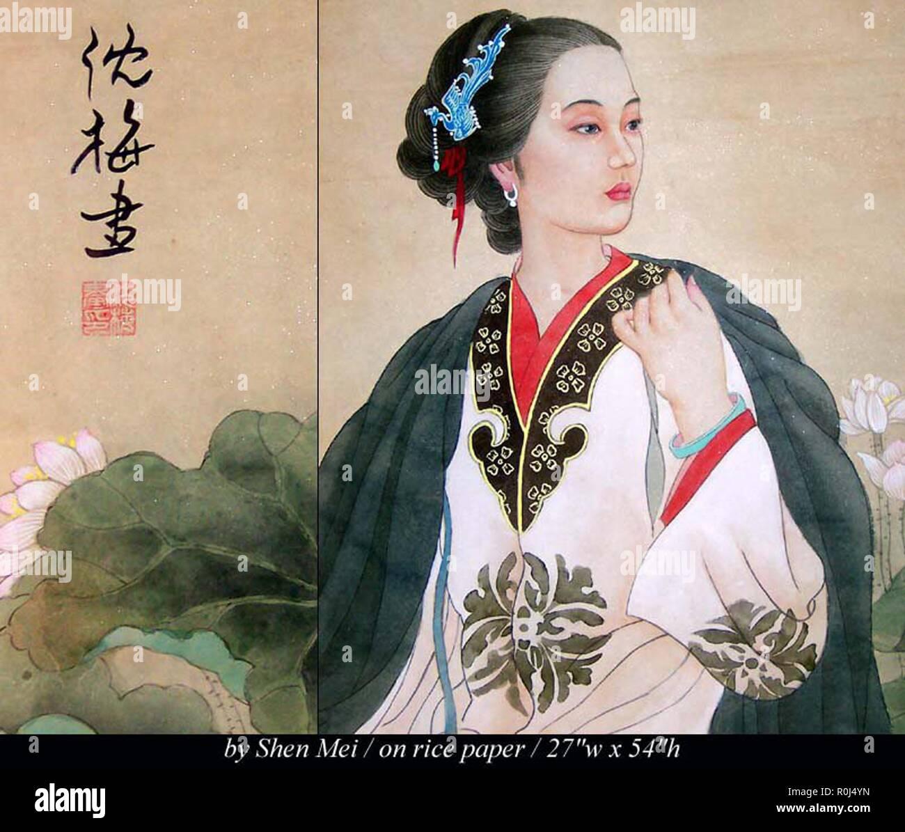 Beautiful Vintage Oriental Chinese Art Stock Photo 224133833 Alamy