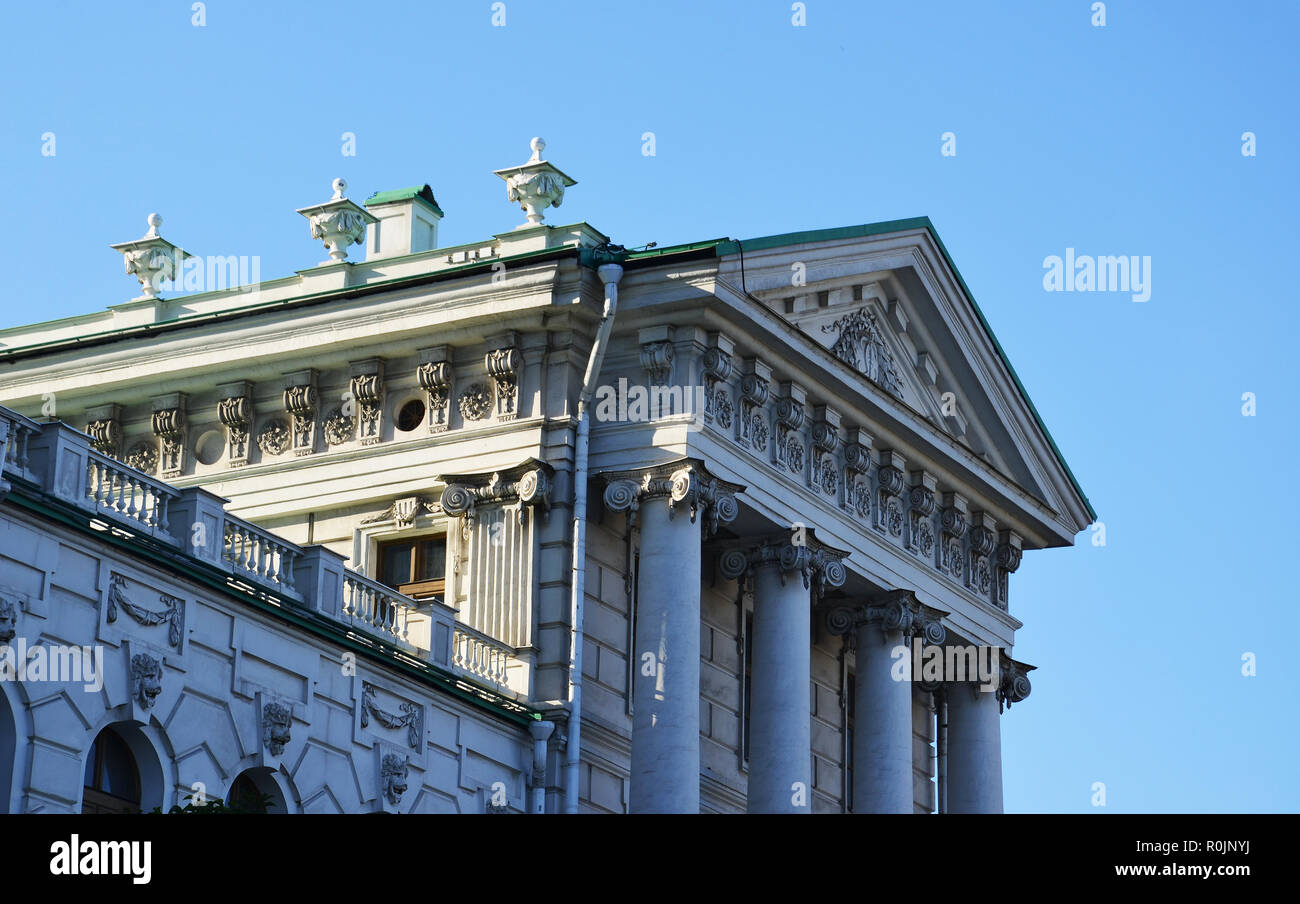 Cornice of the central building Houses Pashkov, Moscow, Russia. Stock image - Stock Image
