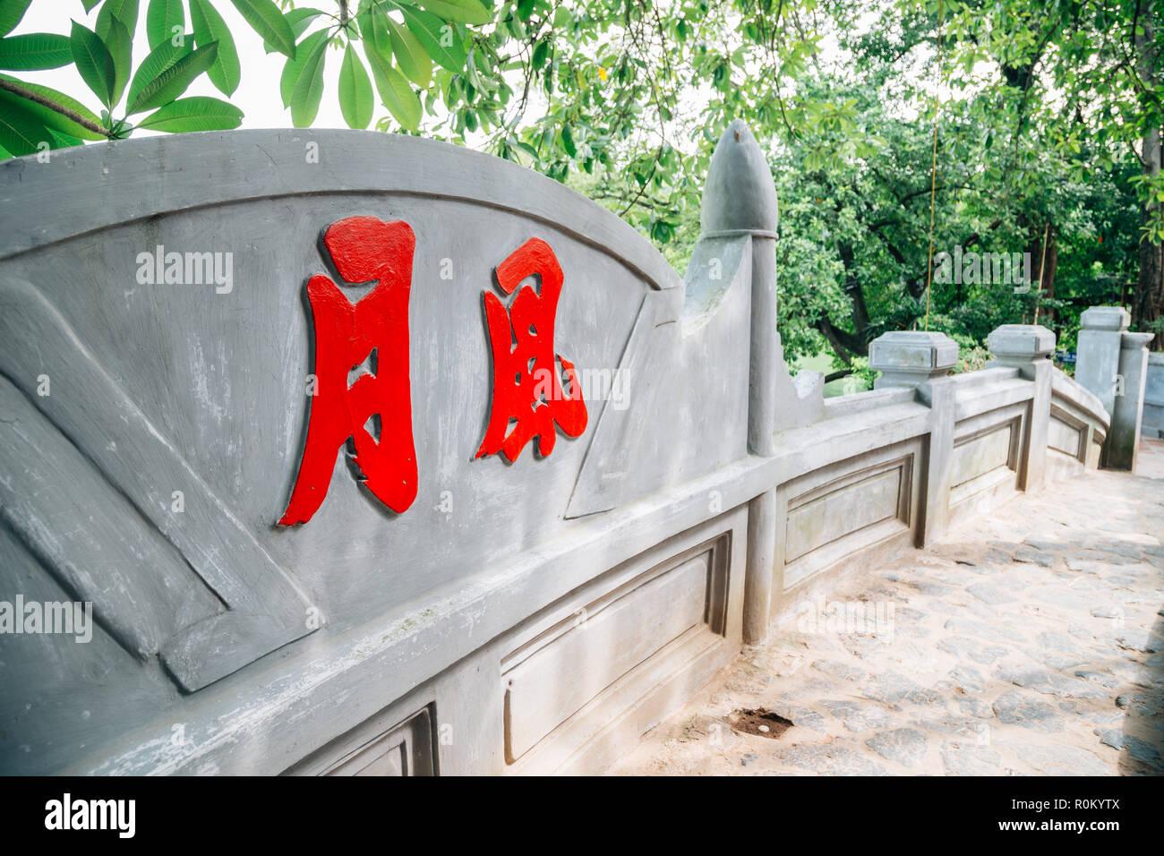 Den ngoc son temple in Hanoi, Vietnam - Stock Image