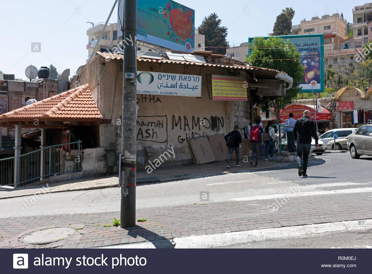 Street Corner in Nazareth Israel 2018 - Stock Image
